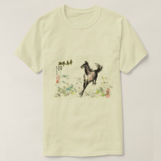 Running horse is my spirit and speed T-Shirt