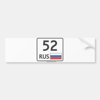RUS. Nizhny Novgorod. 52. Sticker Bumper Sticker