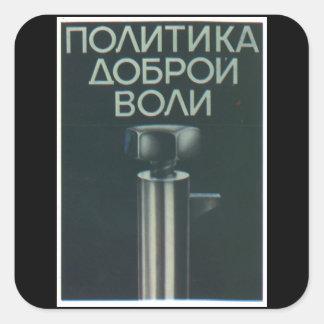 russ_poster_Propaganda Posterr Square Sticker
