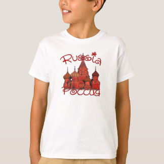 Russia Россия (with cathedral) T-Shirt