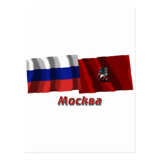 Russia and Moscow Federal City Postcards