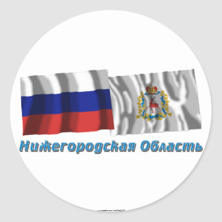 Russia and Nizhniy Novgorod Oblast Round Sticker