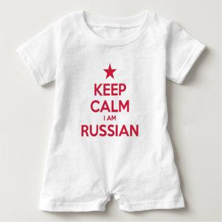 RUSSIA BABY ROMPER