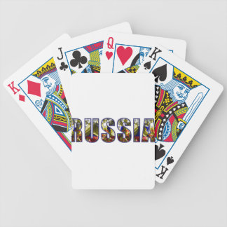 russia bicycle playing cards