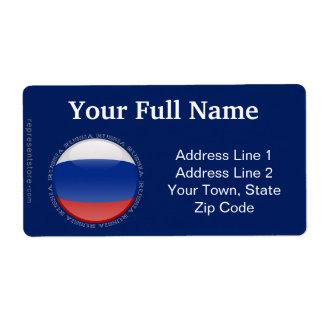 Russia Bubble Flag Shipping Label