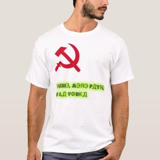 Russia, fatherland of vodka: DD T-Shirt