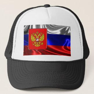 russia-Flag #4 Trucker Hat