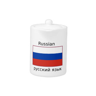 Russia Flag And Russian Language Design