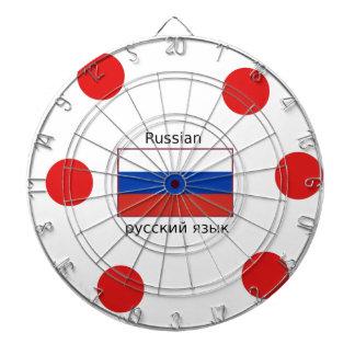 Russia Flag And Russian Language Design Dartboard