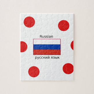 Russia Flag And Russian Language Design Jigsaw Puzzle