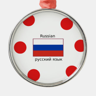 Russia Flag And Russian Language Design Metal Ornament
