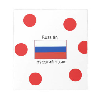 Russia Flag And Russian Language Design Notepad