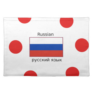 Russia Flag And Russian Language Design Placemat