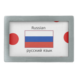 Russia Flag And Russian Language Design Rectangular Belt Buckle