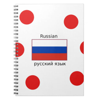 Russia Flag And Russian Language Design Spiral Notebook