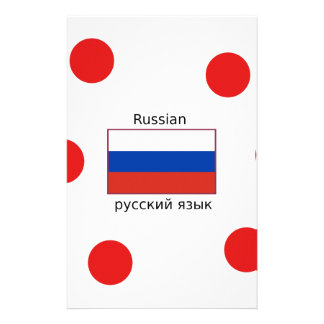 Russia Flag And Russian Language Design Stationery