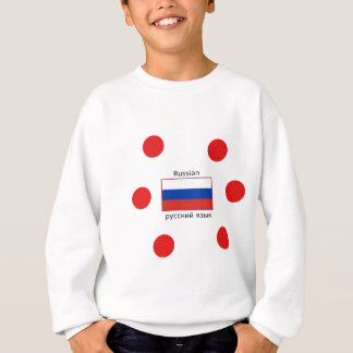 Russia Flag And Russian Language Design Sweatshirt