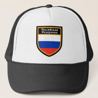 Russia Flag Trucker Hat