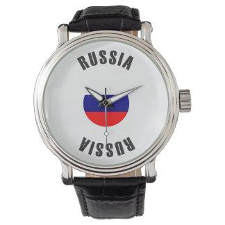 Russia Flag Wheel Watch