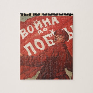 Russia Jigsaw Puzzle