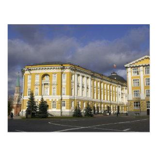 Russia, Moscow, Kremlin, Senate Palace, Postcard