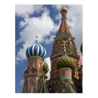 Russia, Moscow, Red Square. St. Basil's 4 Postcard