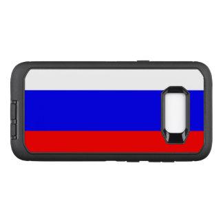 Russia OtterBox Defender Samsung Galaxy S8+ Case