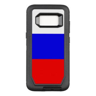 Russia OtterBox Defender Samsung Galaxy S8 Case