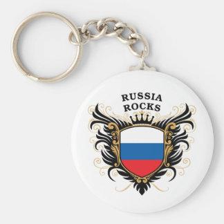 Russia Rocks Key Chains