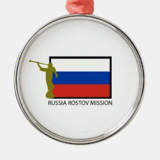 RUSSIA ROSTOV MISSION LDS CTR Silver-Colored ROUND ORNAMENT