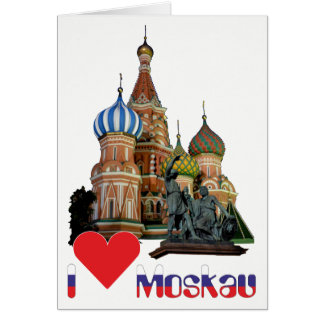 Russia - Russia Moscow map Card