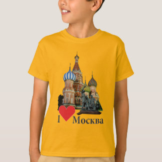 Russia Russia Moscow Moskow T-Shirt