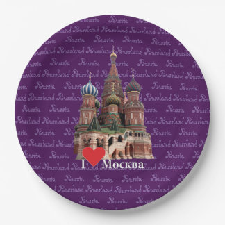Russia - Russia Moscow plate