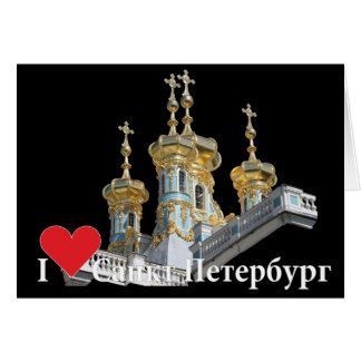 Russia - Russia Saint Petersburg map Card