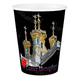 Russia - Russia St. Petersburg cup
