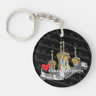 Russia - Russia St. Petersburg key supporter Keychain