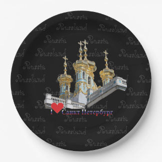 Russia - Russia St. Petersburg plate 9 Inch Paper Plate
