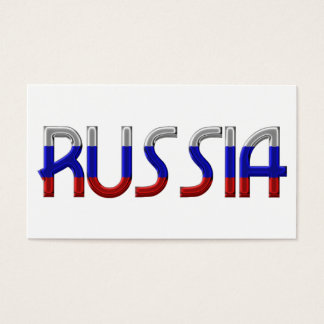 Russia Russian Flag Colors Typography Elegant Business Card
