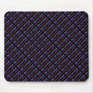 Russia Russian Flag Colors Typography Elegant Mouse Pad