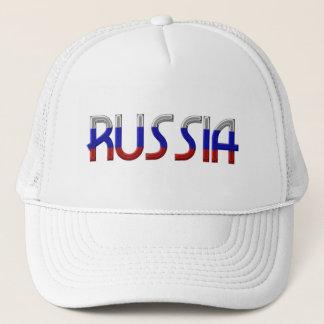 Russia Russian Flag Colors Typography Elegant Trucker Hat