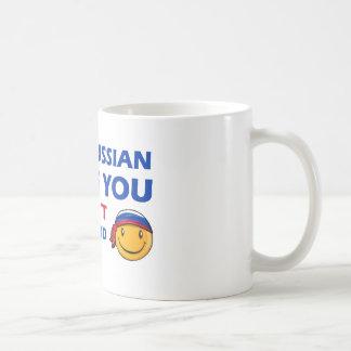 Russia Smiley Designs Coffee Mug