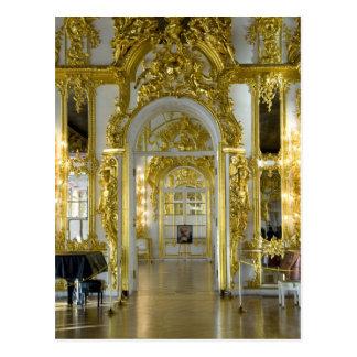 Russia, St. Petersburg, Catherine's Palace (aka 12 Postcard