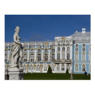 Russia, St. Petersburg, Catherine's Palace (aka 3 Postcard