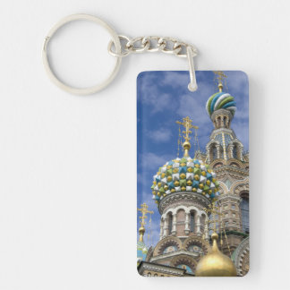 Russia, St. Petersburg, Nevsky Prospekt, The Double-Sided Rectangular Acrylic Keychain