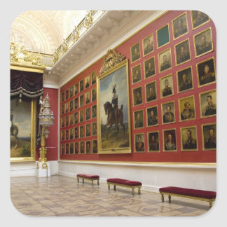 Russia, St. Petersburg, The Hermitage (aka 5 Square Sticker