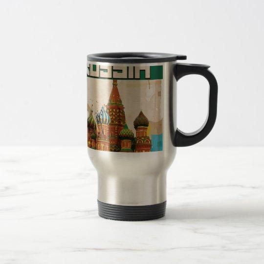 Russia Travel Poster. Travel Mug