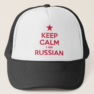 RUSSIA TRUCKER HAT