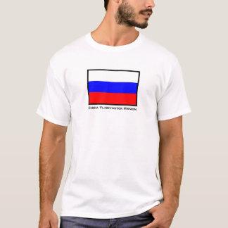 Russia Vladivostok LDS Mission T-Shirt