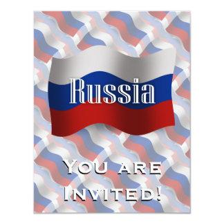 Russia Waving Flag 4.25x5.5 Paper Invitation Card