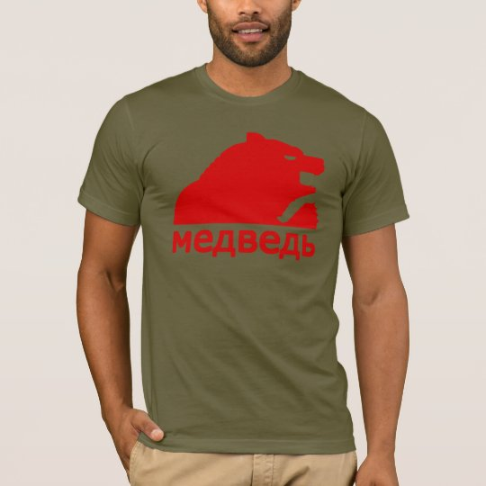 Russian Медведь S Bear Blood Red T-Shirt